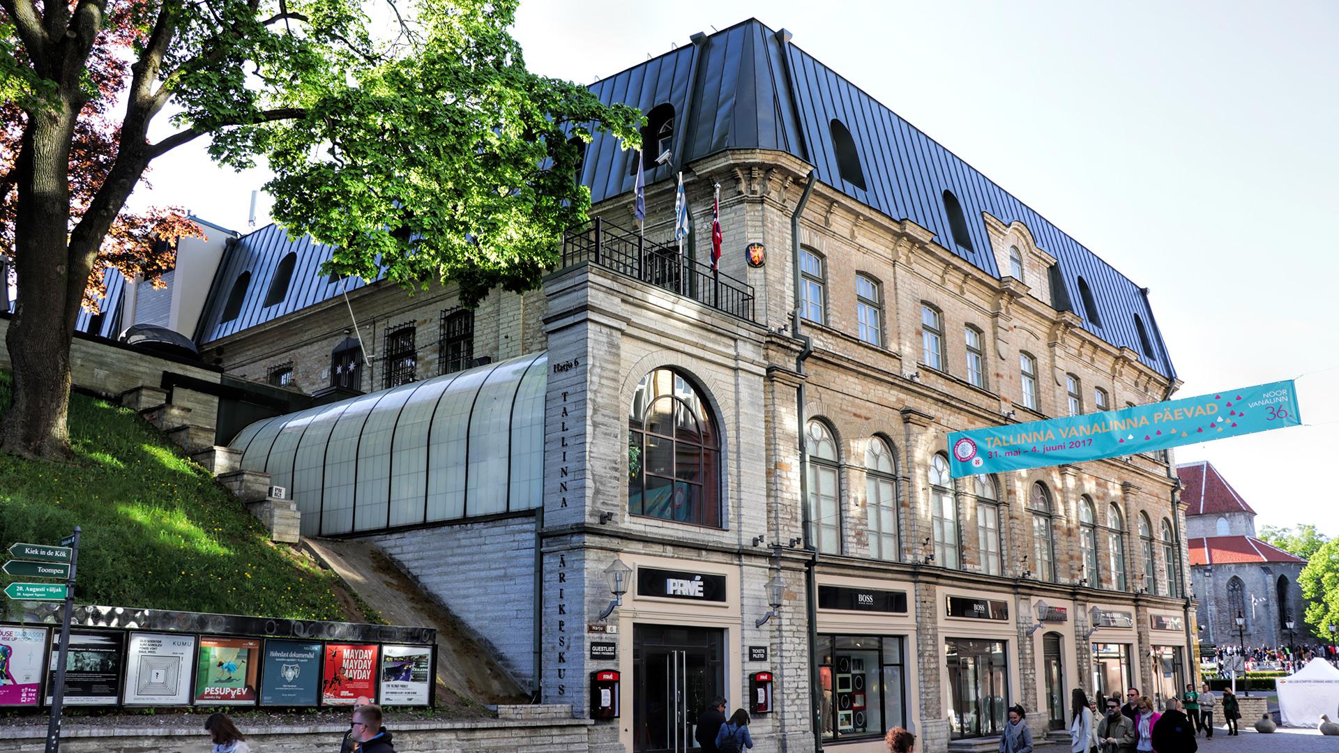 Tallinn Business Center